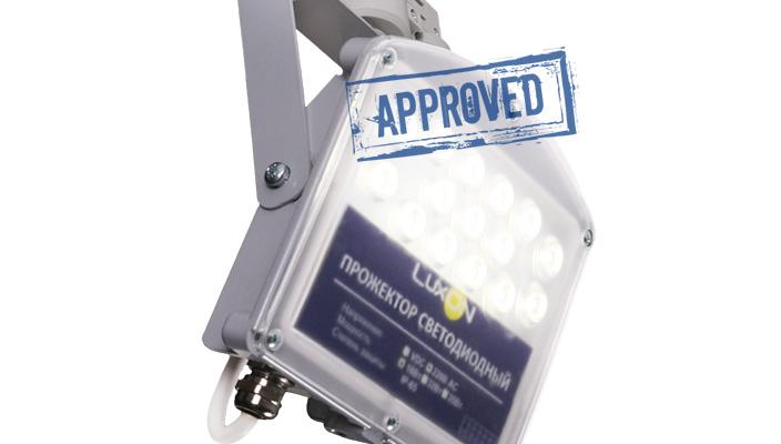 LuxON Turtle 18W45: результаты испытаний светодиодного прожектора (сентябрь, 2016)