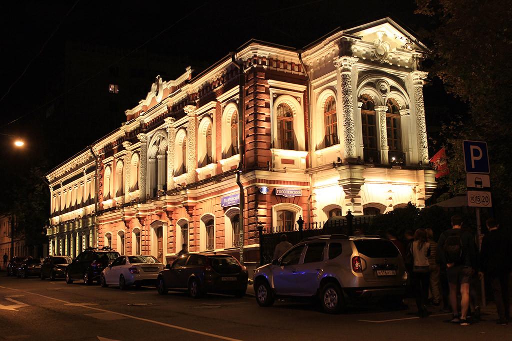 Огни большого города — экскурсия школы светодизайна LiDS по вечерней Москве