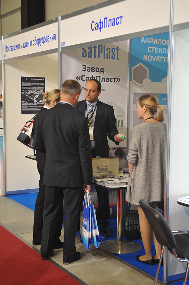 В Петербурге прошла выставка «Промышленная Светотехника - 2016»