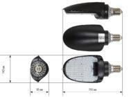 Чертежные виды лампы GoLED Street V2 E40-95W