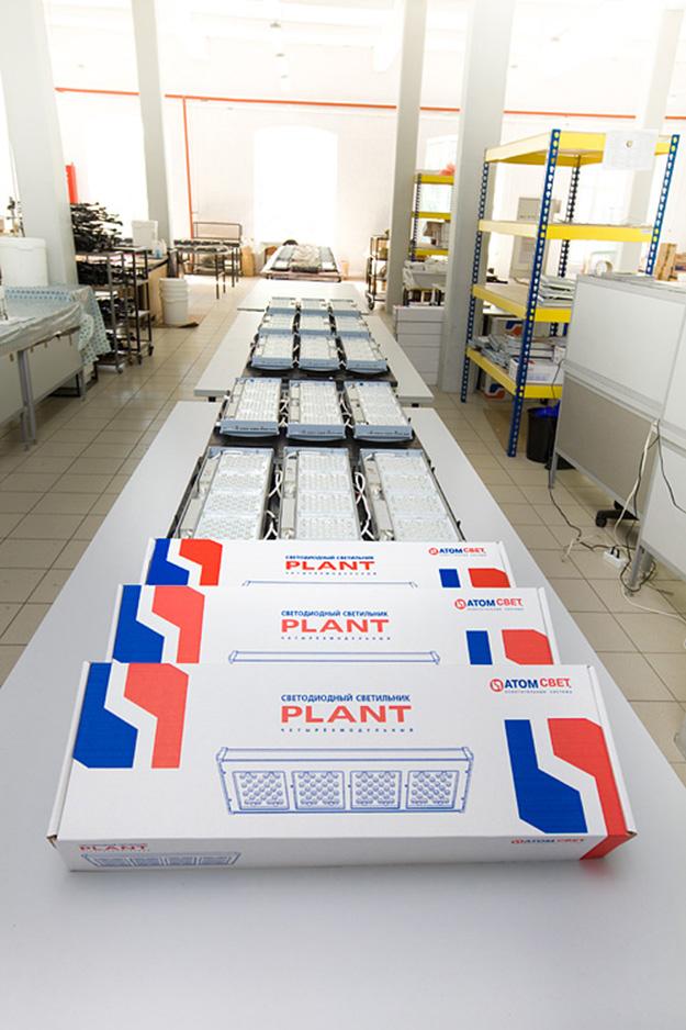 В текущем году мы осуществили перенос производства на новую базу, что позволило нам снизить себестоимость выпускаемой продукции и повысить уровень управляемости производственными процессам
