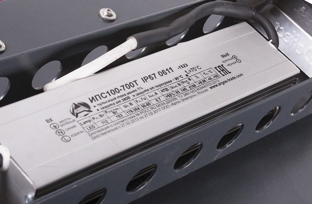 Драйвер питания ИПС 100-700Т со степенью защиты от пыли и влаги IP 67 производства компании Аргос
