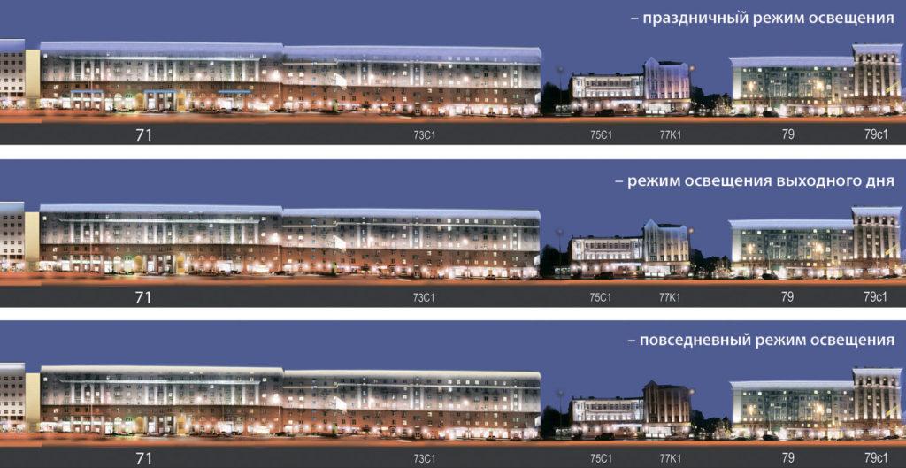 1-й ЭТАП: участок Сухаревская площадь-Протопоповский переулок развертка по нечетной стороне