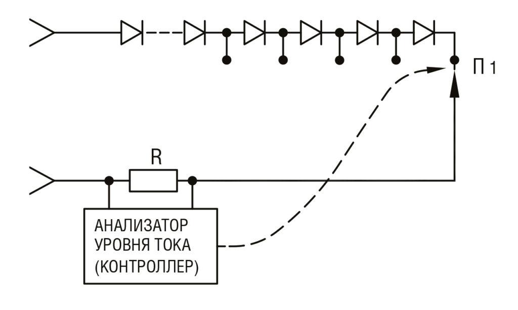 РИС. 5 б. Схема стабилизации мощности излучения светодиодов путём переключения их количества (в световом приборе)