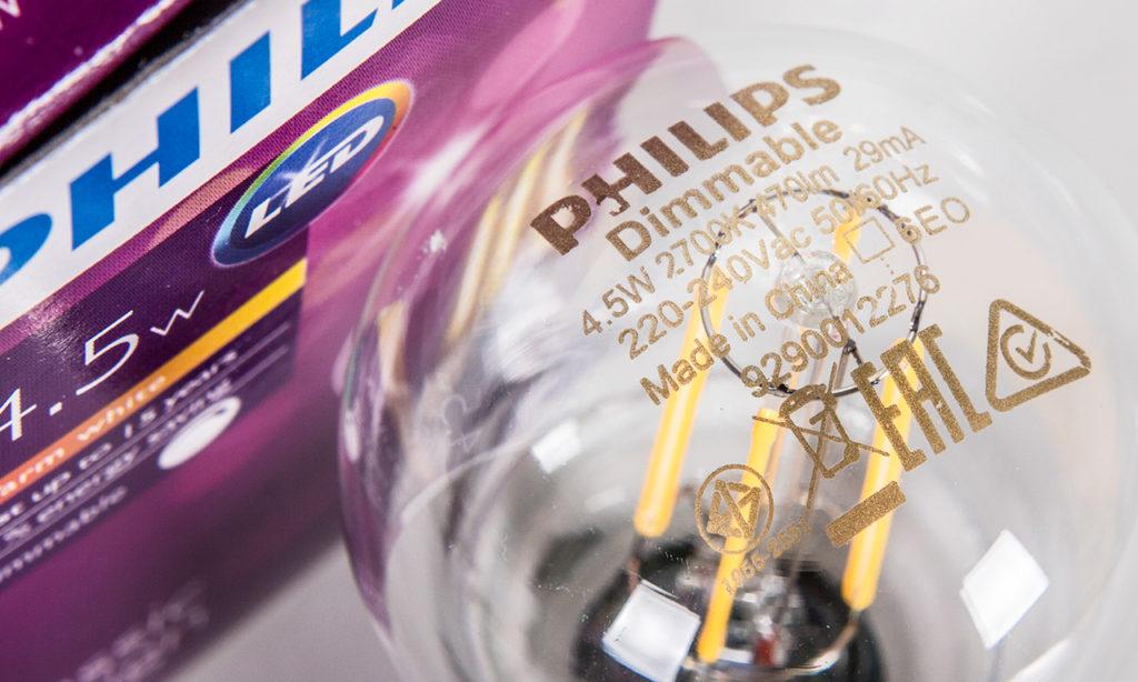 Philips Classic 4,5W-E27