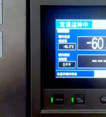 Надёжные источники тока MOONS' с нижним значением рабочей температуры -60 °C для уличных светильников, прожекторов и взрывозащищённого оборудования