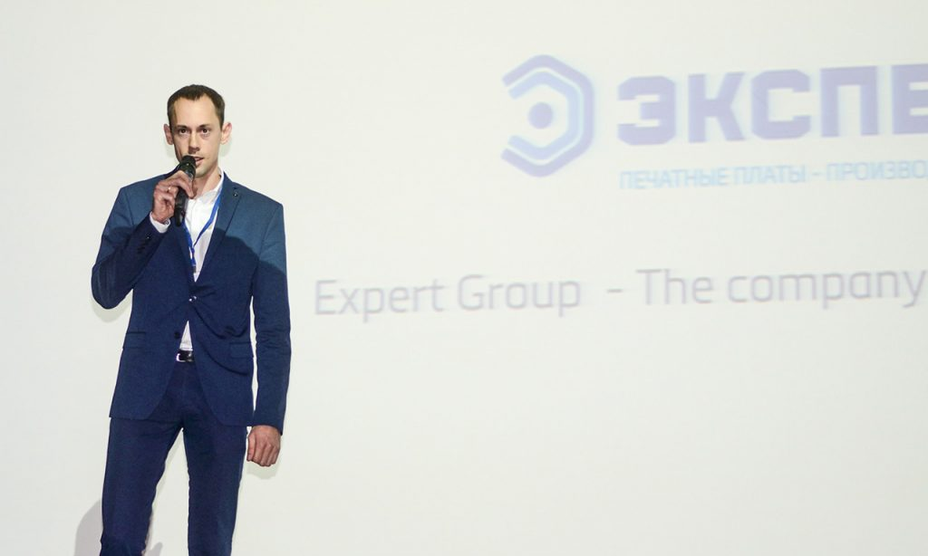 Денис Новоторженцев, исполнительный директор ГК Эксперт