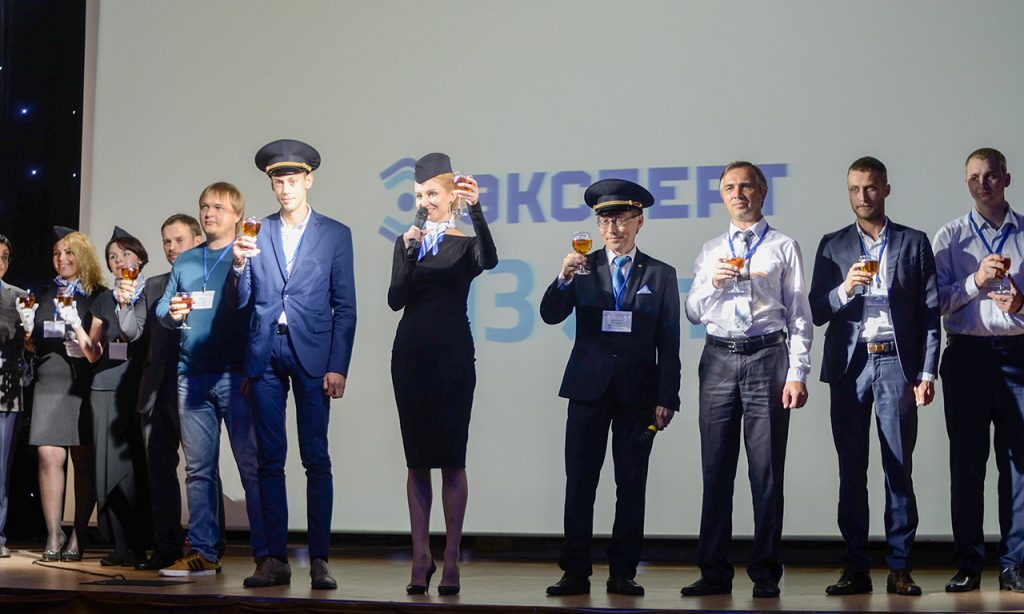 Светотехническая конференция-перфоманс, посвященная 13-летию ГК Эксперт