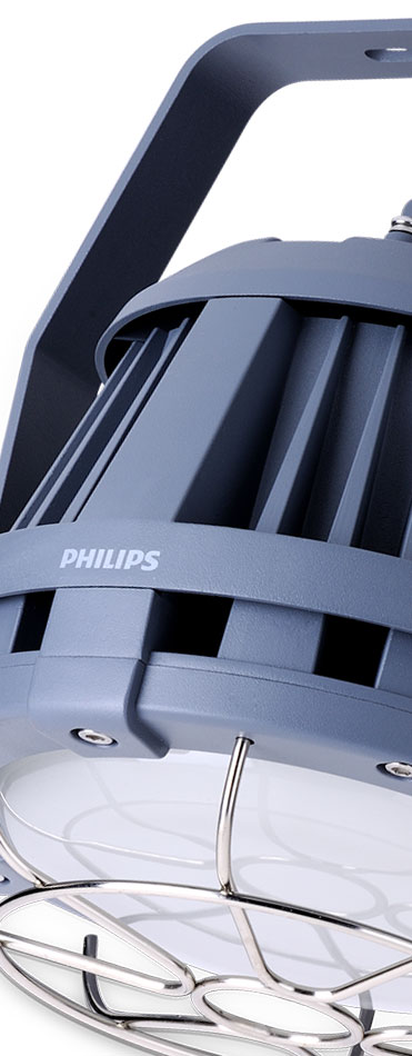 Philips SolidGuard: взрывозащищенный светильник от Philips Lighting
