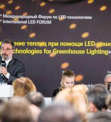 LED FORUM 2017: от научно-технической революции к эволюции освещения