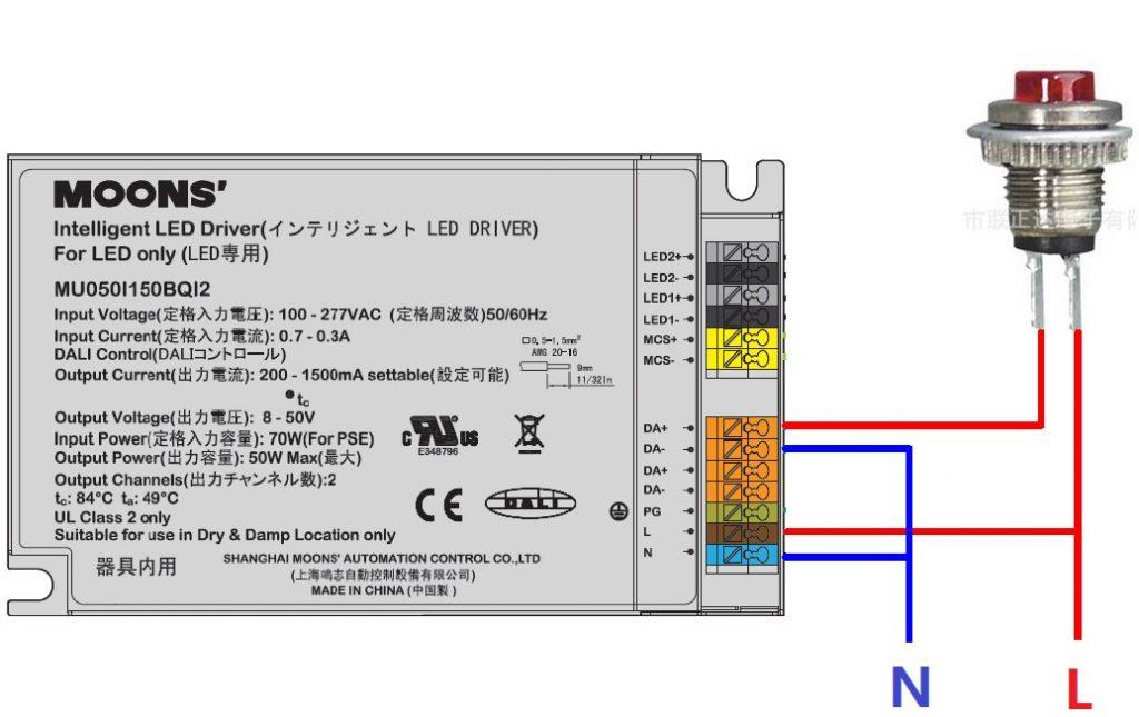 Схема подключения кнопочного выключателя к MOONS'