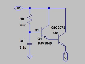 Рисунок 4. Простейший фильтр