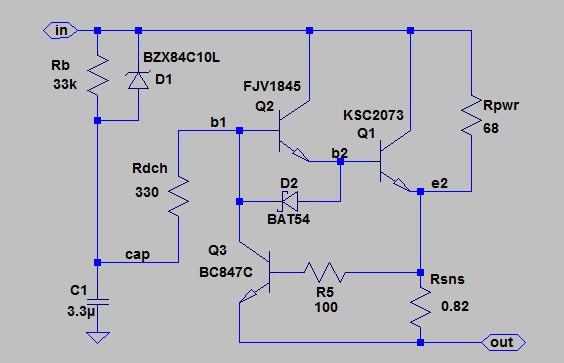 Рисунок 13. Модель фильтра устойчивого к КЗ