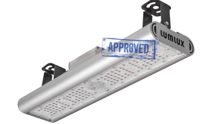 Испытания светодиодного промышленного светильника LMX-65-10000 от компании ЛюмЛюкс, март 2020