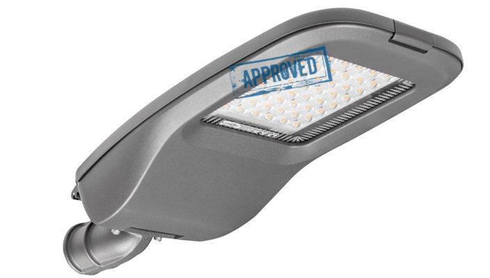 LED LuxON Bat 150W-LUX — испытания светодиодного уличного светильника (март, 2020)