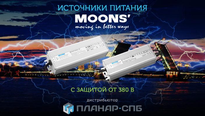 Надёжная защита уличных и промышленных светильников от перенапряжения (380 В) и грозы для ЭСКО
