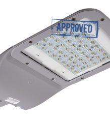Волна Мини LED 80 — испытания светодиодного уличного светильника от компании GALAD, июль 2018