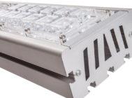 Светильник SVT-STR-M-79W-58