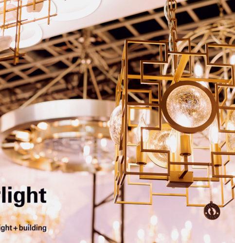 Interlight Moscow 2018: успей проявить себя на конкурсе светодизайна!