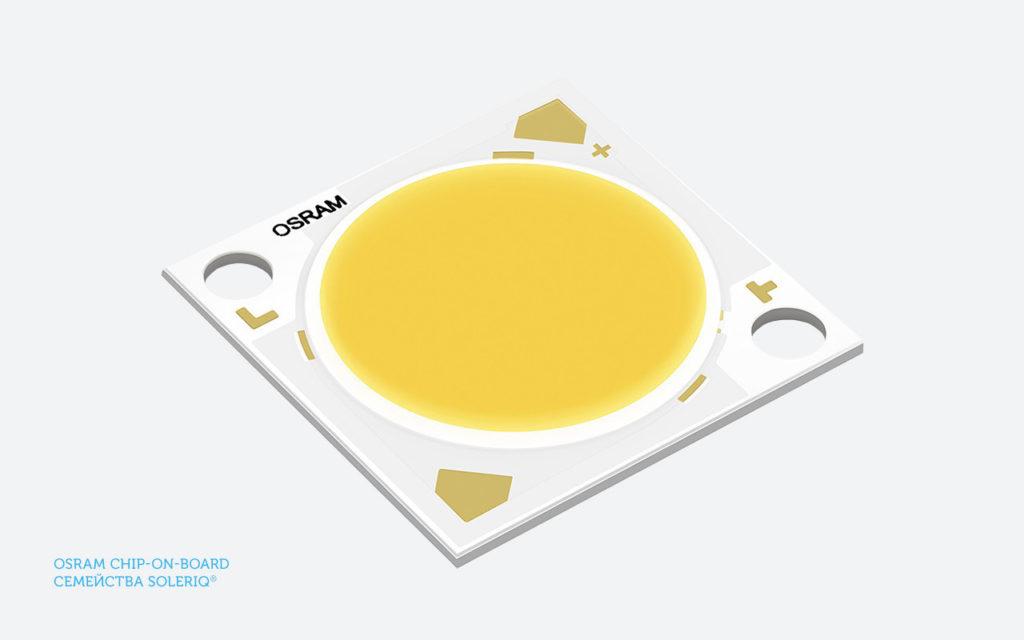 OSRAM COB семейства SOLERIQ®