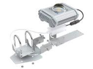 led-uniled-eco-ms-50-115w-015