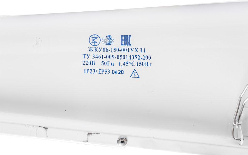 Маркировка светильника ЖКУ06-150-001