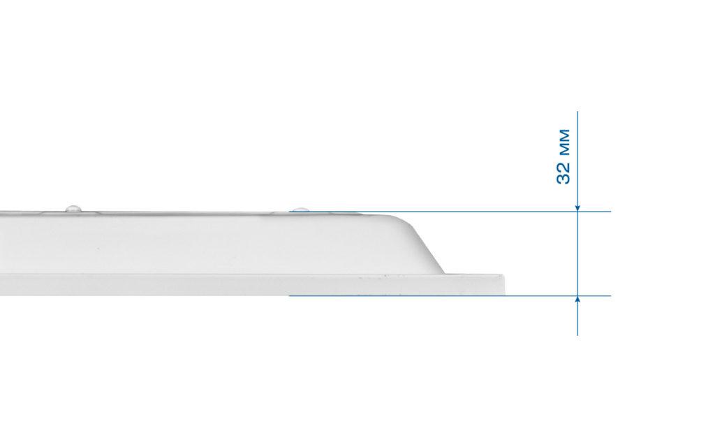 Толщина (высота) светильника — 32 мм