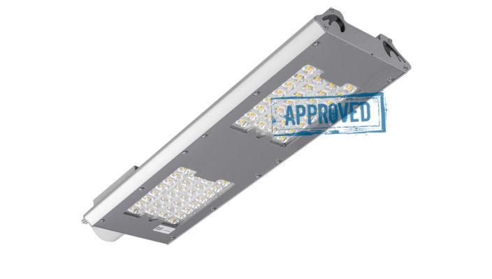 I-SBERG ISI-100-D-2LA EFFECT — испытания светодиодного уличного светильника от компании ООО ПК «Энергосбережение», июнь 2020