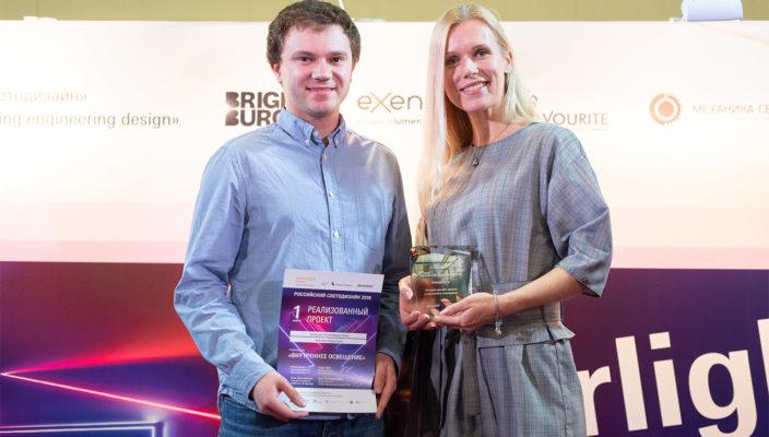 Участвуй в конкурсе «Российский светодизайн» – выиграй поездку во Флоренцию или Франкфурт (а ещё – дизайнерские светильники)