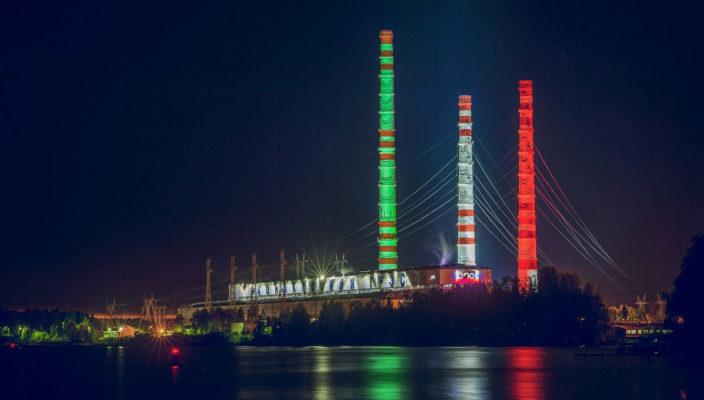 Signify разработала для ПАО «Энел Россия» архитектурное освещение Конаковской ГРЭС