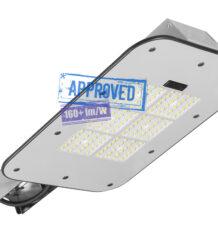 Испытания светодиодного уличного светильника KEDR 2.0 LE-СКУ-32-075 от ЛЕД-Эффект
